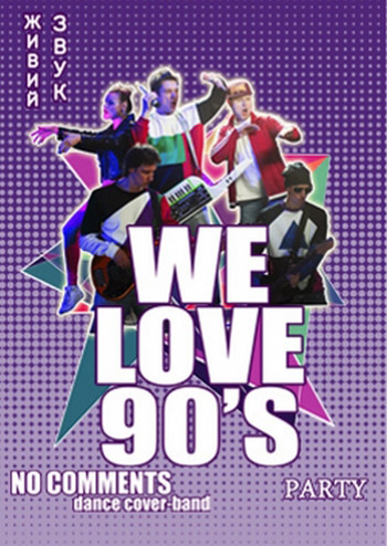 We Love 90's