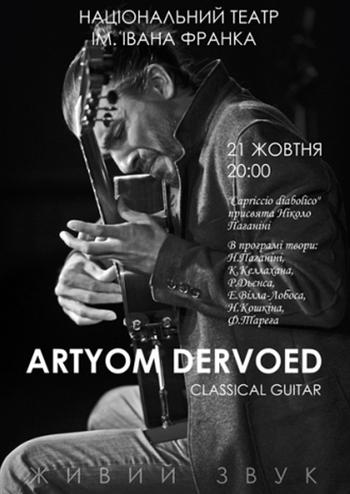 Artyom Dervoed «Capriccio diabolico»