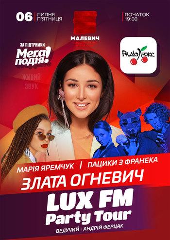 Lux FM Party Tour