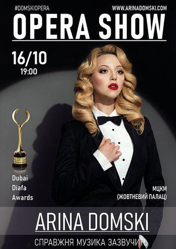 Opera Show - Arina Domski