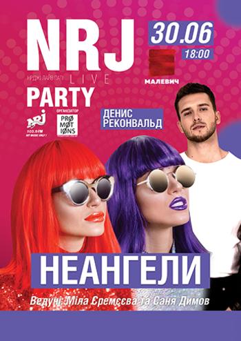 НеАнгели / NRJ Party