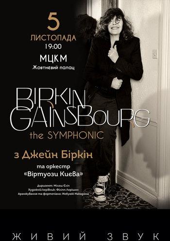 Birkin Gainsbourg The Symphonic