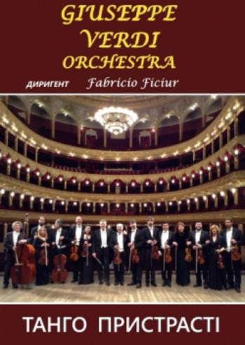 Giuseppe Verdi Orchestra