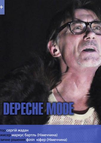 Depeche mode / Депеш мод