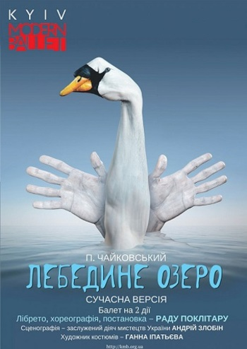 Kyiv Modern Ballet. Лебедине озеро