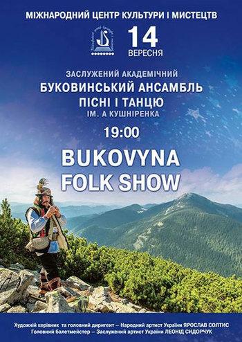 Bukovyna folk show
