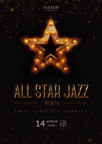 All star jazz: Pavel Ignatyev quartet