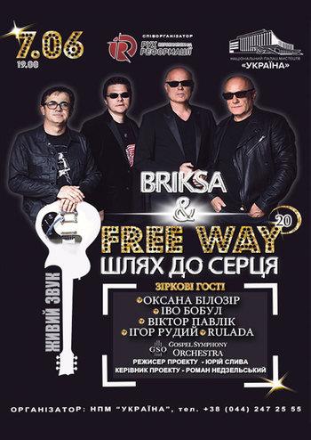 Free way