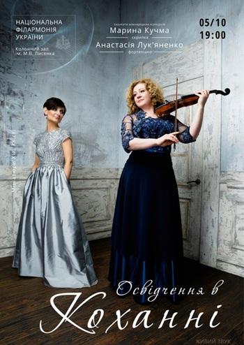 П'єси для скрипки і фортепіано