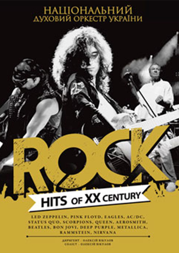 Rock Hits Of XX Century