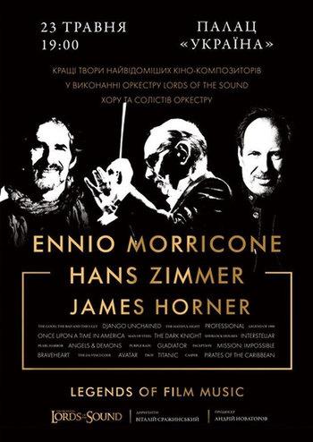 Ennio Morricone   Hans Zimmer   James Horher