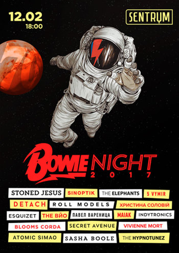 Bowie Night 2017