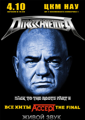 Dirkschneider / U.D.O. /