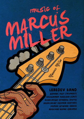 Lebedev Band: Music of Marcus Miller